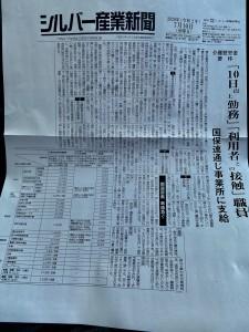 F8B664E1-EDAB-4C06-B562-1CFA2EE2B012